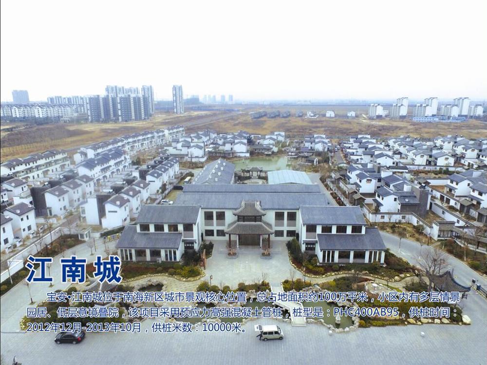 点击查看详细信息<br>标题:江南城 阅读次数:735